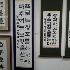 Photo taken at 해운대문화회관 by 명교 정. on 10/26/2013