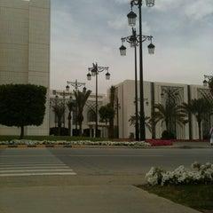 Photo taken at هيئة الخبراء بمجلس الوزراء by Turky B. on 3/31/2013