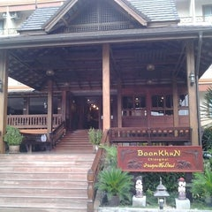 Photo taken at บ้านคุณ เชียงใหม่ | BaanKhun Chiang Mai by Meaw... on 11/22/2012