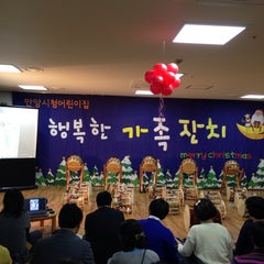 Photo taken at 안양시청 어린이집 (Anyang City Hall Nursery School) by KJ on 12/11/2013