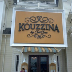 Photo taken at Kouzzina by Brian M. on 11/6/2012