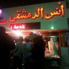 Photo taken at Anas Al Dimishqui | أنس الدمشقي by Moatasem S. on 3/22/2013