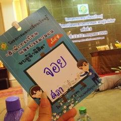 Photo taken at Krungsri River Hotel (โรงแรมกรุงศรีริเวอร์) by Joyz G. on 7/11/2015