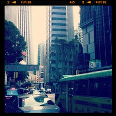Photo taken at 248 Queen's Road East 皇后大道東248號 by Walter L. on 8/26/2013