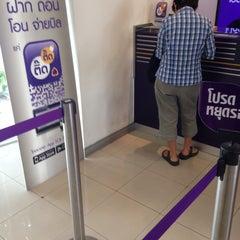 Photo taken at ธนาคารไทยพาณิชย์ (SCB) by Dr.NaughtyCat S. on 4/30/2015