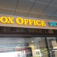 Photo taken at Regal Cinemas Biltmore Grande  15 & RPX by Ema M. on 7/5/2013