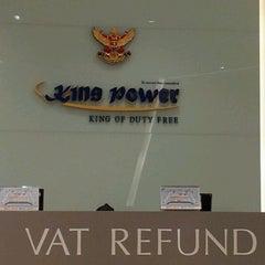 Photo taken at King Power Pattaya Complex (คิงเพาเวอร์ พัทยา คอมเพล็กซ์) by Kirill K. on 2/3/2013
