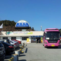 Photo taken at 강릉역 (Gangneung Stn.) by Eungmin K. on 2/2/2013