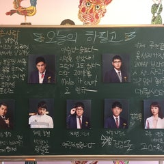 Photo taken at 동숭아트센터 (Dong Soong Art Center) by HyunJoo L. on 3/1/2015