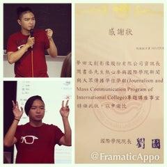 Photo taken at 銘傳大學台北校區 Ming Chuan University by Muric J. on 5/31/2015