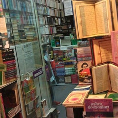 Photo taken at Sahaflar Çarşısı by abdulhalim e. on 10/24/2012