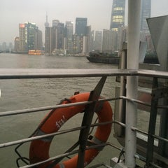 Photo taken at 复兴路渡口 Fuxing Road Ferry by Blair on 8/28/2014