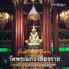 Photo taken at วัดพระแก้ว (Wat Phra Kaeo) by Thanarat S. on 12/30/2012