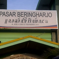 Photo taken at Pasar Beringharjo by Teddy F. on 10/27/2012