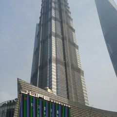 Photo taken at 金茂大厦 Jin Mao Tower by Mike C. on 10/1/2015