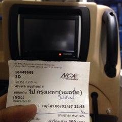 Photo taken at ศูนย์บริการลูกค้านครชัยแอร์ (Nakhonchai Air Customer Service Center) by Songpol H. on 2/6/2014