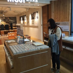 Photo taken at Muji 無印良品 by 2heeyeon on 3/17/2015