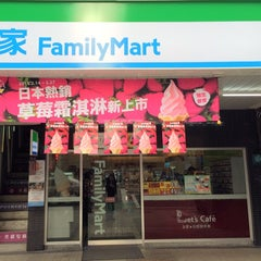 Photo taken at FamilyMart 全家羅中店 by Hugh W. on 2/17/2014
