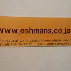 Photo taken at OSHMAN'S 新宿店 by ~KEI~ on 4/12/2014