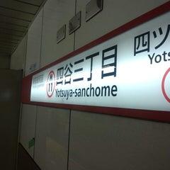 Photo taken at 四谷三丁目駅 (Yotsuya-sanchome Sta.) (M11) by ~KEI~ on 5/12/2013