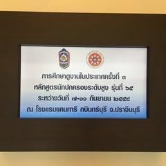 Photo taken at Kantary Hotel Kabinburi by สันติธร ย. on 9/11/2015