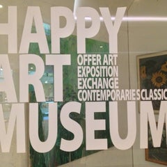 Photo taken at Happy Art Museum | Galleria Riga by M.Blokhina on 10/30/2012