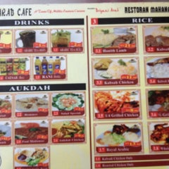 Photo taken at D'Arab Café by Firdaus A. on 12/22/2012