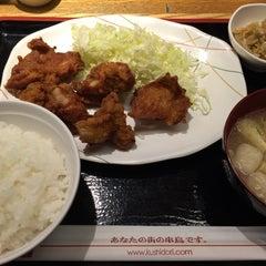 Photo taken at 串鳥 仙台駅東口店 by joruri on 11/11/2015