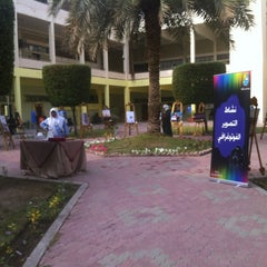 Photo taken at College of Arts by Eman J. on 12/10/2012