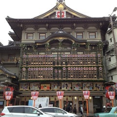 Photo taken at 祇園四条駅 (Gion-shijo Sta.)(KH39) by Naoto T. on 11/28/2012