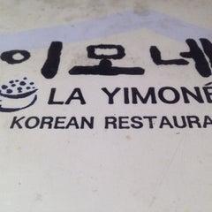 Photo taken at LA Yimone Korean Restaurant by Numchawan on 10/28/2014