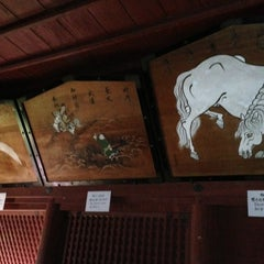 Photo taken at 高照神社 by 直樹 三. on 11/4/2012