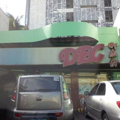 Photo taken at Diao Eng Chay (DEC) by PayManila P. on 6/23/2013