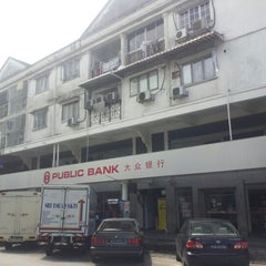 Photo taken at Public Bank by Samson F. on 12/16/2012