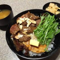 Photo taken at Ichiban Boshi by Garich L. on 10/29/2015