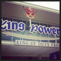 Photo taken at King Power Pattaya Complex (คิงเพาเวอร์ พัทยา คอมเพล็กซ์) by Pilada L. on 12/16/2012