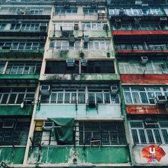 Photo taken at Pan Hoi Street 濱海街 by u.point on 1/9/2016