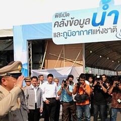 Photo taken at ไปรษณีย์ อุรุพงษ์ (Uruphong Post Office) by 03 on 2/27/2013