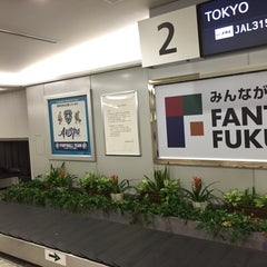 Photo taken at 福岡空港 手荷物受取台 by Jun H. on 8/29/2015