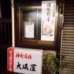 Photo taken at 大坂屋 by nakanao on 1/5/2015