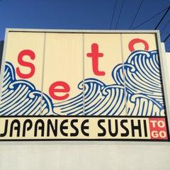 Photo taken at Seto Tempura House by Tomoko S. on 10/22/2014