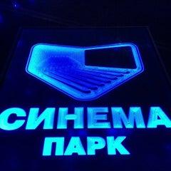 Photo taken at Синема Парк «Starlight» by Vasiliy K. on 1/16/2013