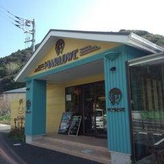 Photo taken at プリンショップ & カフェ マーロウ (MARLOWE) 逗葉新道店 by Seewriter V. on 10/27/2012
