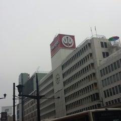 Photo taken at 鶴屋百貨店 サテライトスタジオ by Hayato J. on 1/3/2014