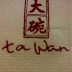 Photo taken at Ta Wan by intan ayu w. on 3/26/2013