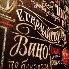 Photo taken at Магазин и большое кафе студии Артемия Лебедева by sevranty on 9/15/2012