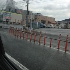 Photo taken at モスバーガー ベイサイド門司店 by 平田 潤. on 1/14/2013