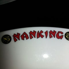 Photo taken at Nanking Asian Fusion by Michelle B. on 3/17/2013