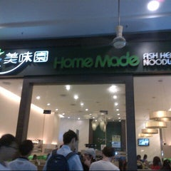 Photo taken at Home Made Fish Head Noodles by Julian@JK on 11/3/2012