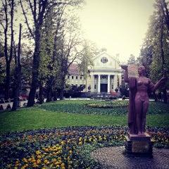 Photo taken at Банкя (Bankya) by Vesselina B. on 4/26/2015